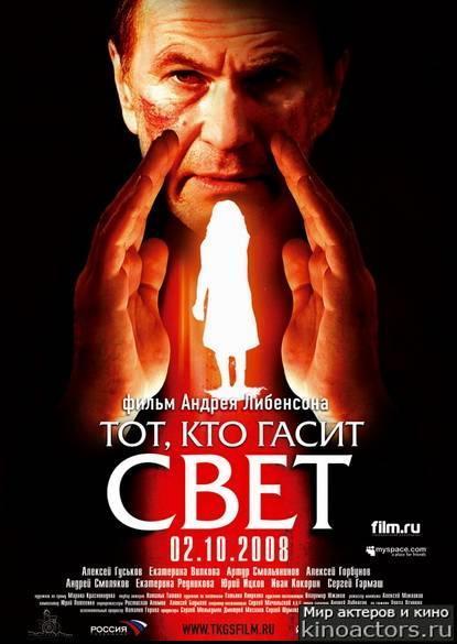 кстати ТОПов можно так назвать в этом бою)))